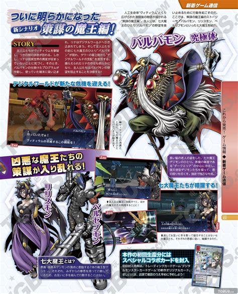 Digimon Redigitize Ppsspp Cheat Basedroid