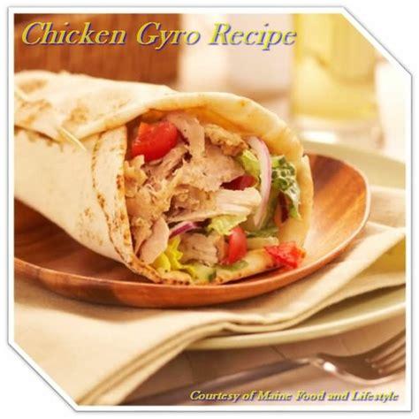 friday dinner ideas chicken gyro recipe friday night dinner ideas