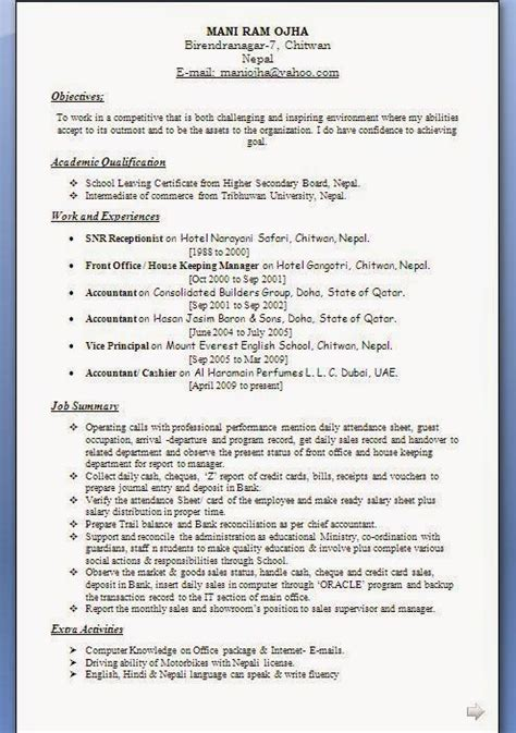 Up To Date Resume Format 2015 by 12th Pass Cv