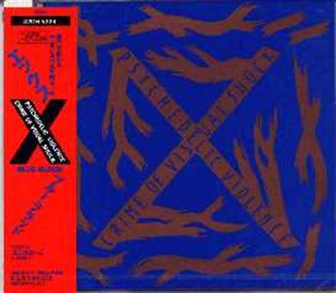 x japan lyrics blue blood