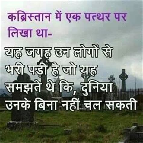shubham shubh vichar