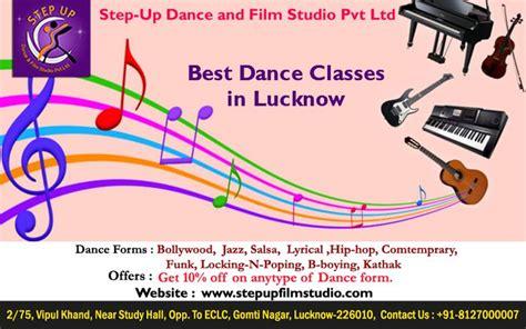 dance lucknow academy pvt ltd studio film step