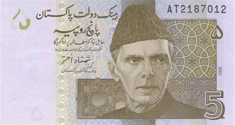 definition  pakistani rupee pkr rad