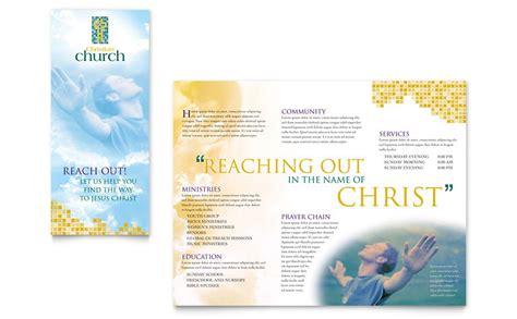 christian church brochure template word publisher