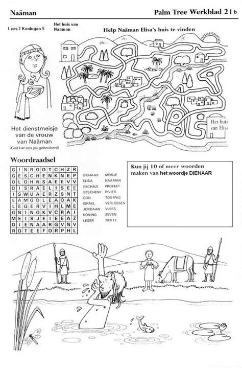 Kleurplaat De Blindgeborene by Zondagsschool Urk Zondagsschoolurk
