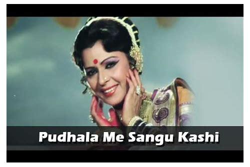 kashi kannada movie mp3 songs free download