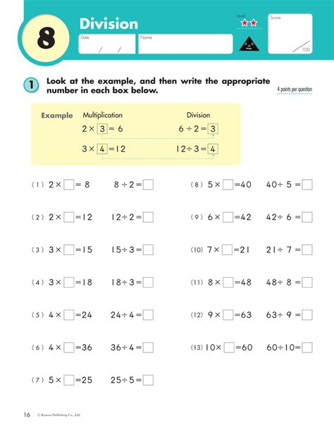 printable worksheets 187 where can i buy kumon worksheets