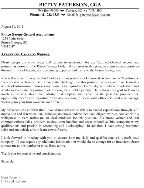 cover letter template government  canada cover letter