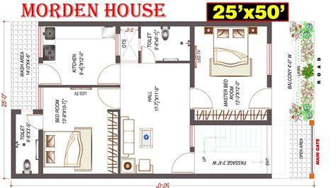 home plan west facing ghar ka naksha  design