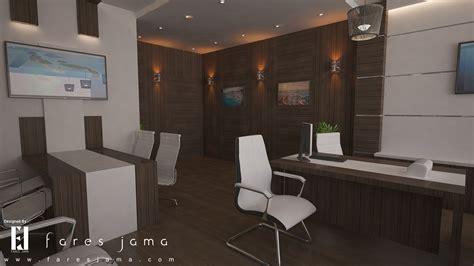 travel agency office  behance