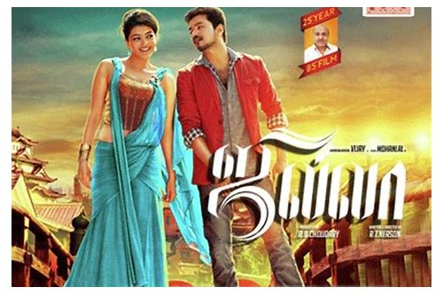 jilla tamil songs free download 2013