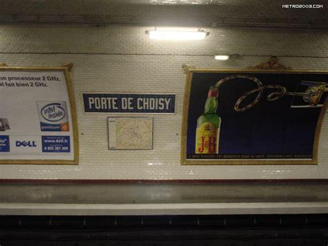 porte de choisy ポルト ドゥ ショワジー駅 パリの地下鉄 メトロ metro a
