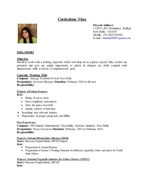 How To Create A Cv by Isha Cv