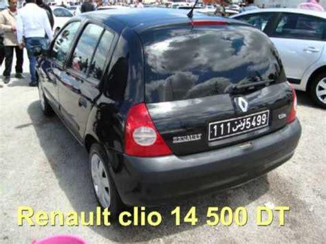 voiture à vendre collection de voitures a vendre tunisie de 06 06 au12 06 20011