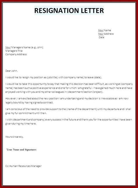 resign notice sample memo heading