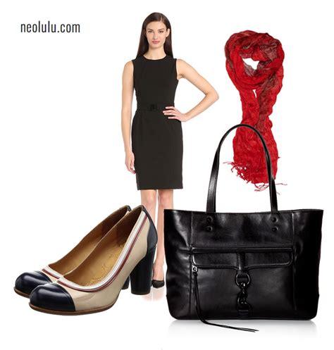 Dress to Impress Office Edition | NEOLULU