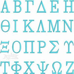 greek embroidery fonts letters With greek letter embroidery font