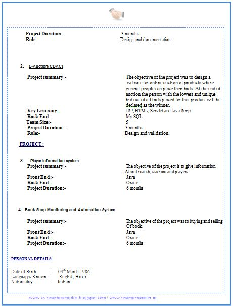 Exles Of Cv For Freshers by Mca Bca Fresher Resume Smaple With Free