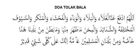 gambar  tulisan doa islami gambar islami