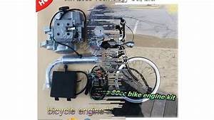 Stroke Bicycle Engine Diagram