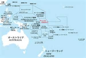 キリバス:キリバス料理|e-food.jp