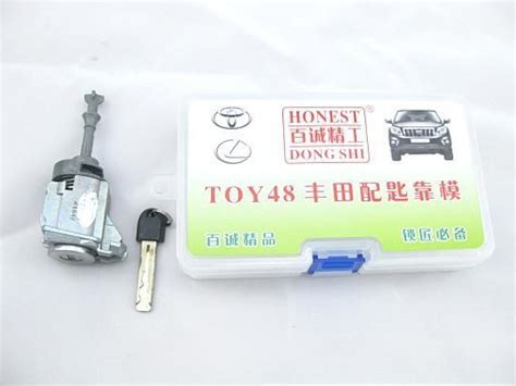 Honest Toy48 New Type Car Key Combination Tool Accessories