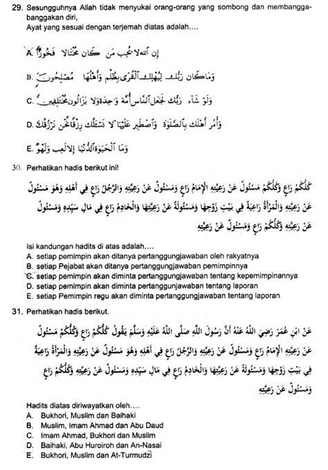 Silakan klik link di bawah ini untuk men download soal selengkapnya : Soal Ujian Akhir Madrasah Berstandar Nasional Pelajaran Al ...