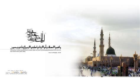hd islamic wallpapers beautiful cool wallpapers