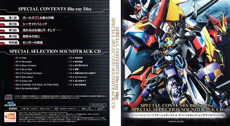 We would like to show you a description here but the site won't allow us. Super Robot Wars OG: The Moon Dwellers Special Selection ...
