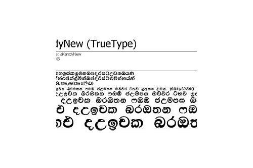 Sinhala font free download fmbindumathi :: glycicatni