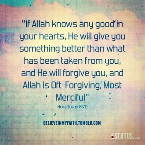 Allah Knows Everything Quotes