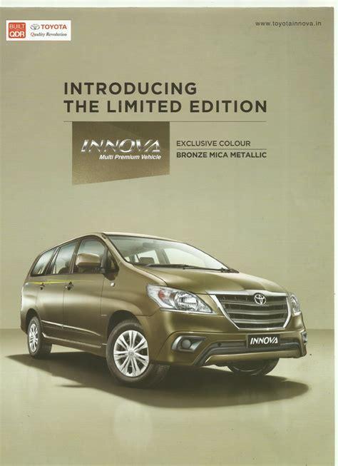 toyota innova limited edition brochure 1