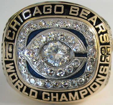 walter payton    chicago bears super bowl rings