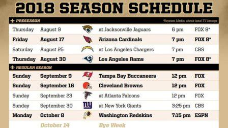 saints   schedule breakdown nfl