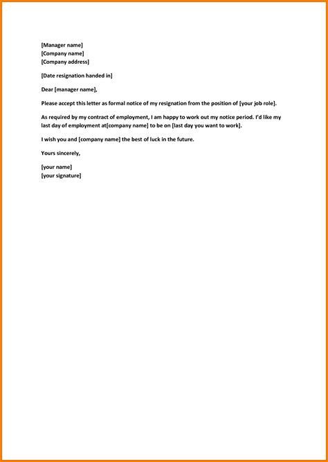 retirement letter  employer template samples letter
