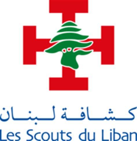 société générale siège les scouts du liban scoutopedia l 39 encyclopédie scoute