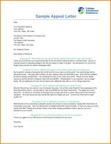 aid reinstatement appeal letter example appeal letters sample
