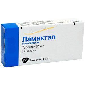 Перечень лекарственных средств,.