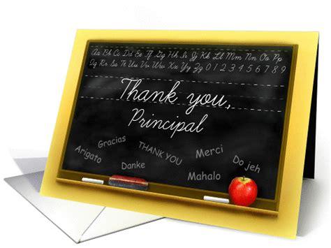 school principal chalkboard    card
