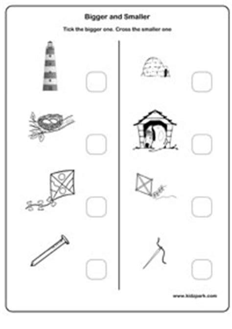 bigger  smaller worksheets work sheets