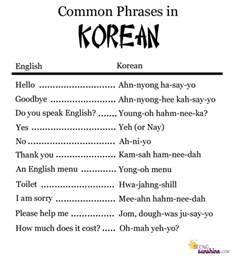 Pics For > Korean Words With English Translation