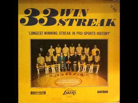 los angeles lakers  game win streak lp youtube
