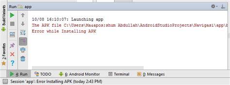 fix session app error installing apk android studio project