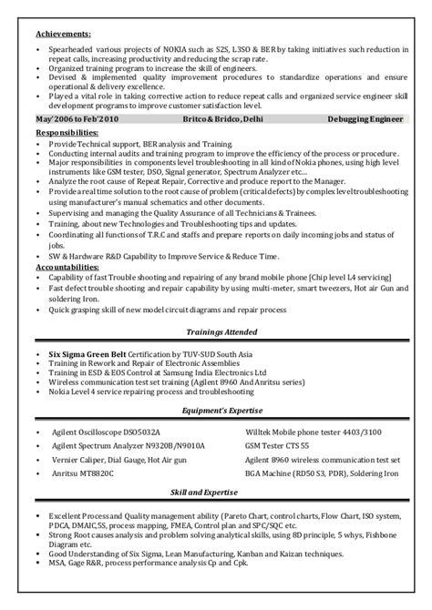 vijeesh resume dec 2016