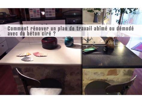 Vidéo D'application De Béton Ciré Sur Un Plan De Travail