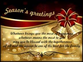 Season Greetings Messages
