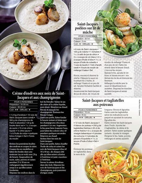 cuisine revue cuisine revue n 64 avr mai jun 2015 page 2 3 cuisine