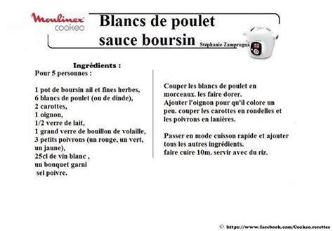 recette boursin cuisine poulet blanc de poulet sauce boursin cookeo sauces