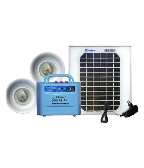 su kam home lighting system solar emergency light price in