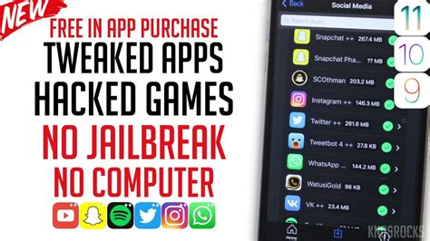 Get Tweaked, Hacked & ++ Apps / Games Free Ios 11 Iphone 6 Plus Silver At&t 2g Connect To Itunes Online Purchase Screen Replacement Lock Ipad Ios 12 On Home Button Repair Presentation
